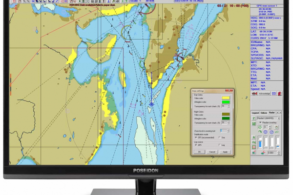 ECDIS MARIS TYPE SPECIFIC COURSE (DIGITAL DELIVERY)